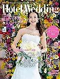 【Hotel Wedding No.39】ホテルウエディング (生活シリーズ)
