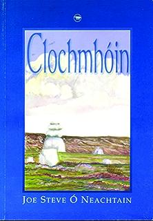 Ón tSeanam Anall: Scealta Mhici Bhain Ui Bheirn (Irish Edition)
