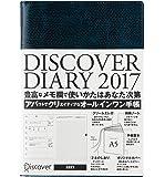 ディスカヴァー・トゥエンティワン 手帳 DIARY ディスカヴァー ダイアリー 2017 1月始まり A5 ネイビー