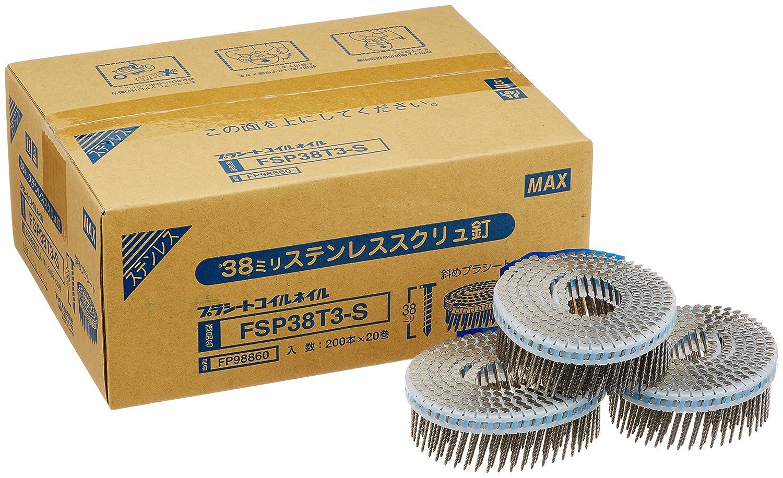 マックス(MAX) 斜めプラシート連結ステンレス釘 FSP38T3-S ミニバコ B00KI87YCQ