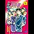 金田一少年の事件簿外伝 犯人たちの事件簿(6) (週刊少年マガジンコミックス)