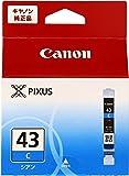 Canon キヤノン 純正 インクカートリッジ BCI-43 シアン BCI-43C
