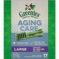 Greenies Aging Care Dental Dog Treats - Large - 27oz