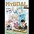 日本初のビジネス漫画雑誌MyGOAL【創刊号】