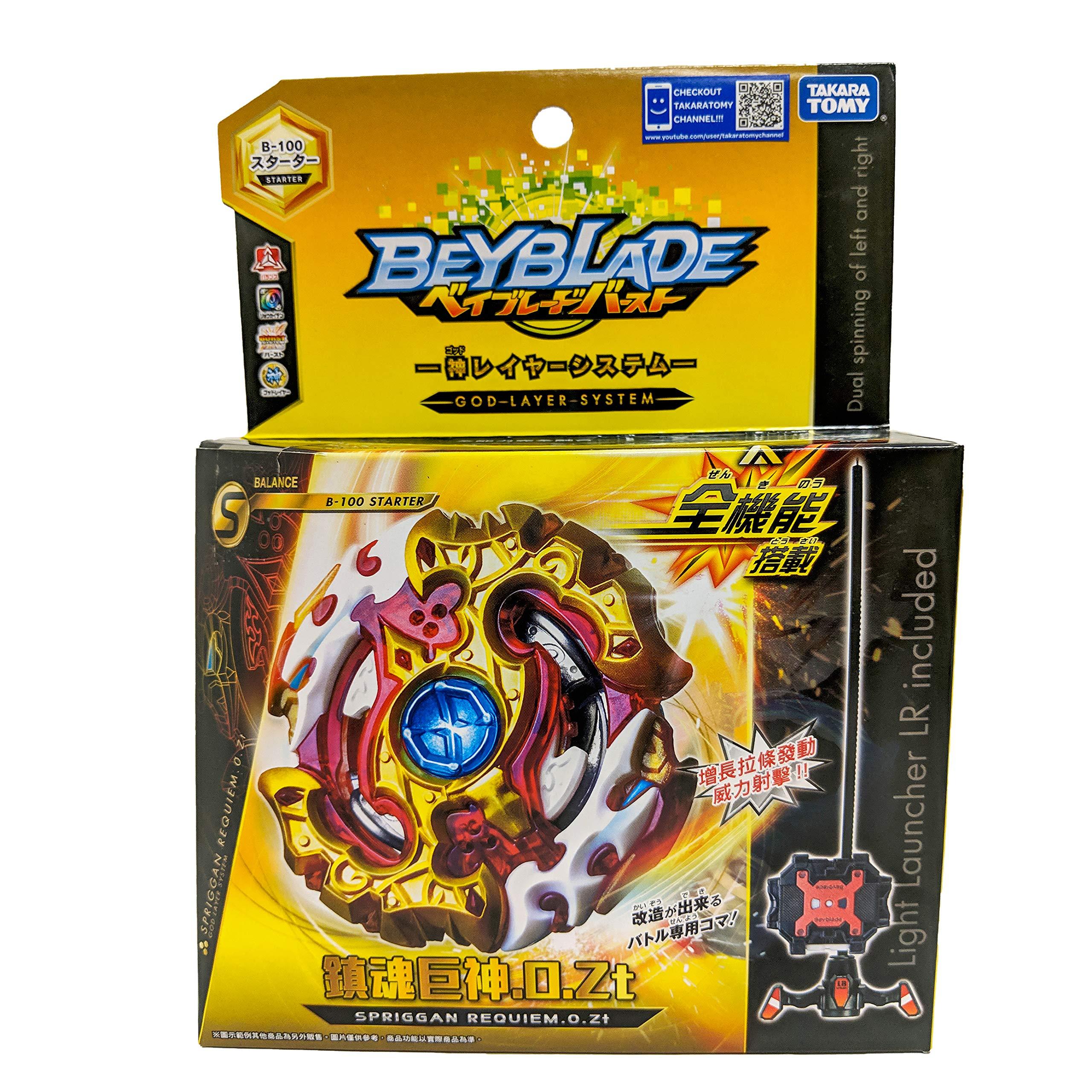 Takara Tomy 4904810106791 Beyblade Burst B-100 Spriggan Requiem Spin Top (Taiwan Version) by Takaratomy