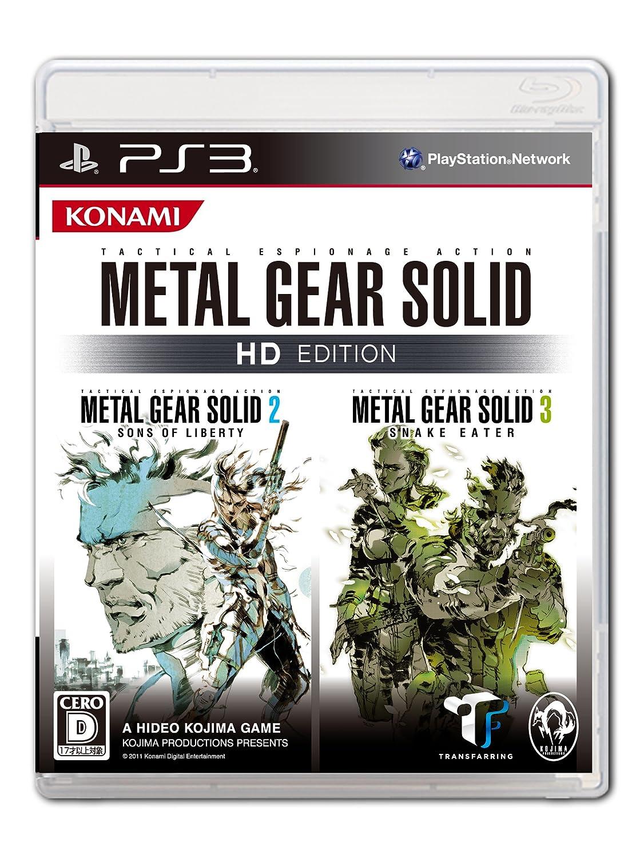 Amazon.com: Metal Gear Solid HD Edition [Japan Import ...