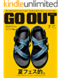 GO OUT (ゴーアウト) 2015年 7月号 [雑誌]