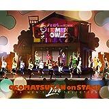 おそ松さん on STAGE ~SIX MEN'S LIVE SELECTION~DVDCD付特装版