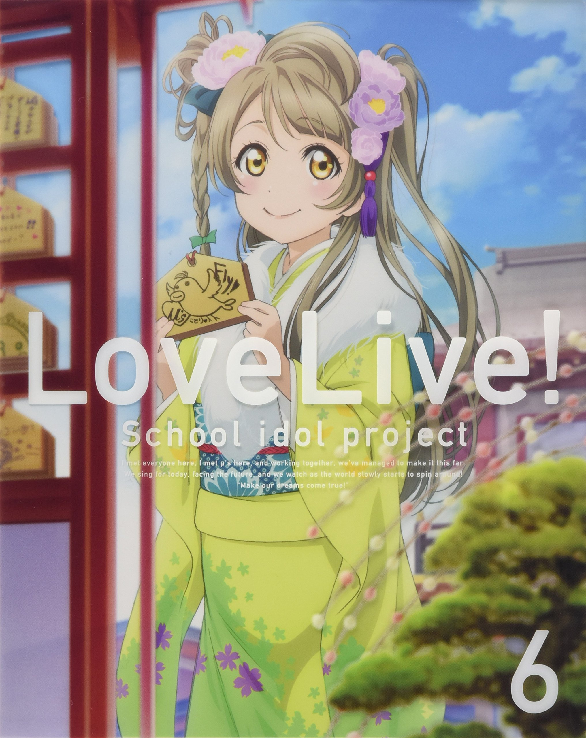 Animation - Love Live! 2Nd Season (English Subtitles) 6 (BD+CD) [Japan LTD BD] BCXA-844