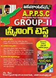 APPSC Group-II SCREENING TEST [ TELUGU MEDIUM ]