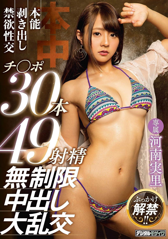 November 2018 Jav Digest  Jav Guru  Japanese Porn Tube-9778