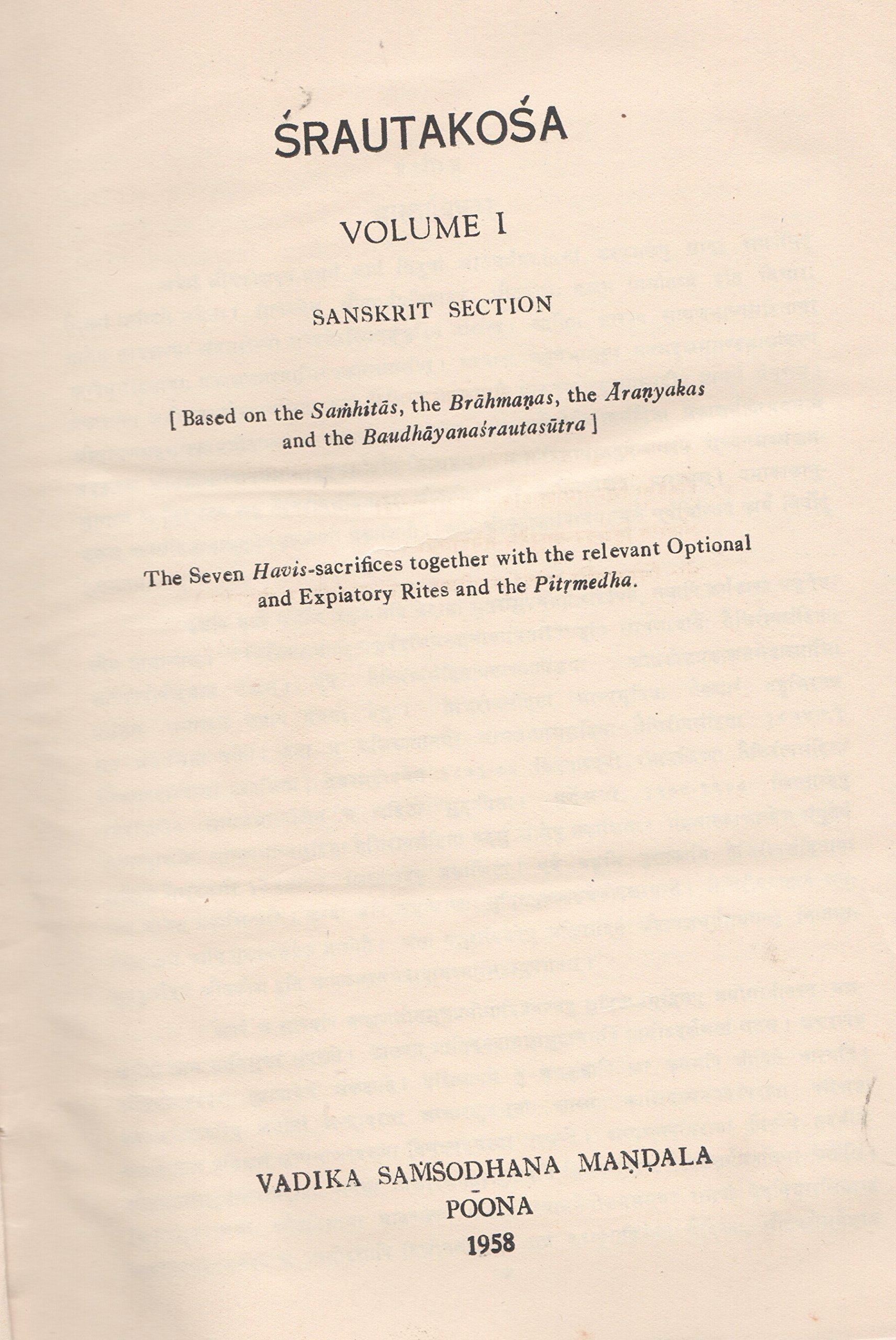Srautakosa Vol I Sanskrit Section ebook