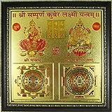 Odishabazaar Shree Lakshmi Kubera Yantra 10In X 10In Frame - 24Ct Gold Plated Poster