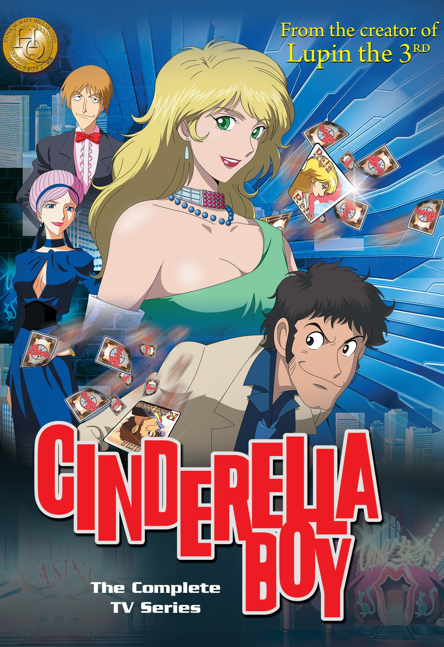 Cinderella Boy Complete Tv Ser