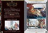 The Art of Decadence: European Fantasy Art of the