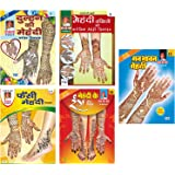 Fancy & Latest Mehndi Designs -Combo (Set of 5 Books)