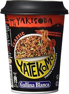 Gallina Blanca Yatekomo Curry Fideos Orientales - 61 g: Amazon.es: Alimentación y bebidas