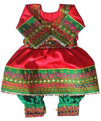 a8189a5cb6 Amazon.com: Muslim Baby Girl Afghani Dress: Clothing