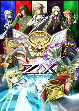 Z/X IGNITION DVD