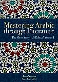 Mastering Arabic through Literature: The Short Story al-Rubaa Volume 1 (Arabic Edition)