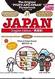 旅の指さし会話帳21 JAPAN[英語版/English Edition](日本語) 旅の指さし会話帳シリーズ