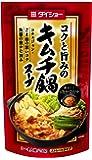 ダイショー 旨辛 仕立て キムチ鍋 スープ 750g×5袋 素 セット [33370]
