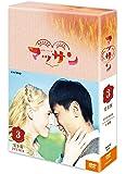 連続テレビ小説 マッサン 完全版 BOX3 [DVD]