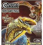 "Monster Hunter Figure Volume 1 Aprox 3"" One Random Figure Only 1 of 7"