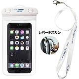 noraasobi.com 防水ケース AQUA MARINA for iPhone6s Plus,iPhone6s 【 防水保護等級 IPX8 】ネックストラップ付属 AAM-002 白