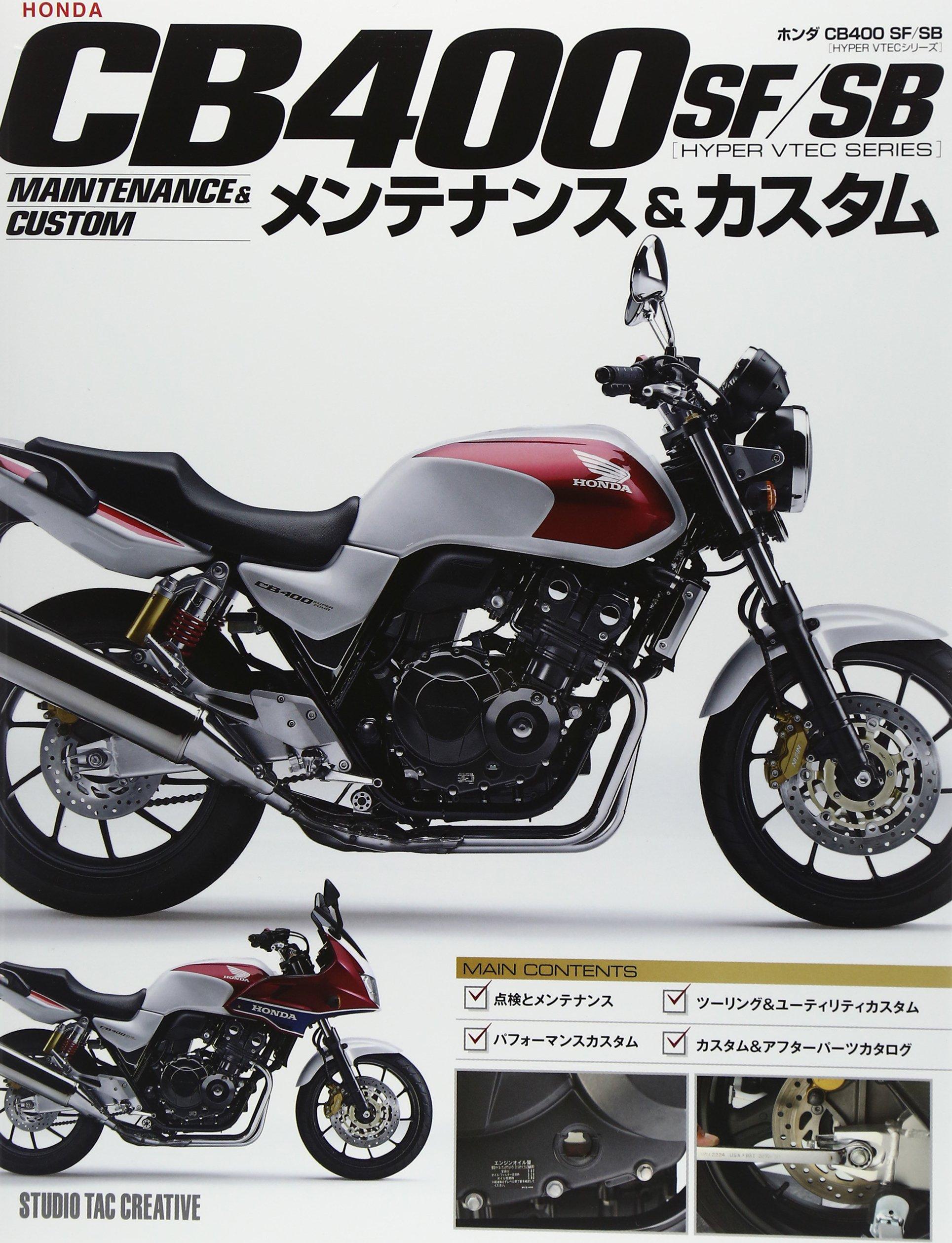 Honda shibi yonhyaku esuefu esubi haipa vuitekku shirizu mentenansu ando kasutamu. pdf