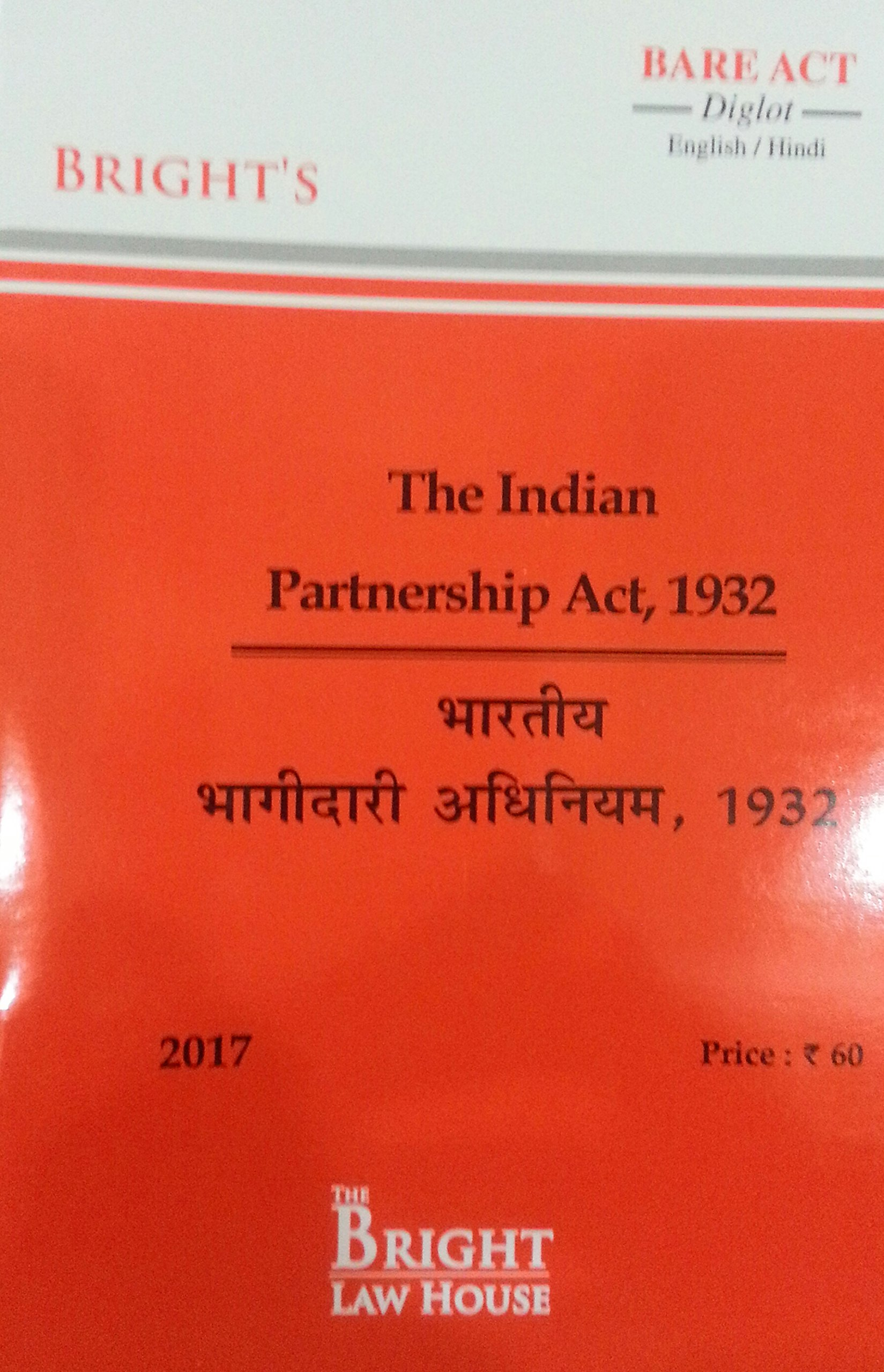 Partnership act pdf bare act indian 1932