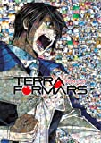 TERRAFORMARS REVENGE DVD-BOX<初回仕様版>【DVD】