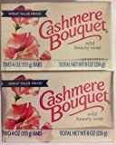 Cashmere Bouquet Mild Beauty Bar Soap - Two 4 OZ (113 g) Bars Per Package - Pack of 2 (4 Bars)