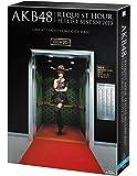 AKB48 リクエストアワーセットリストベスト100 2013 スペシャルBlu-ray BOX 上からマリコVer. (Blu-ray Disc6枚組) (初回生産限定)