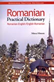 Romanian - English / English - Romanian Practical
