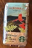 Starbucks- Private Reserve 100% Kona Coffee
