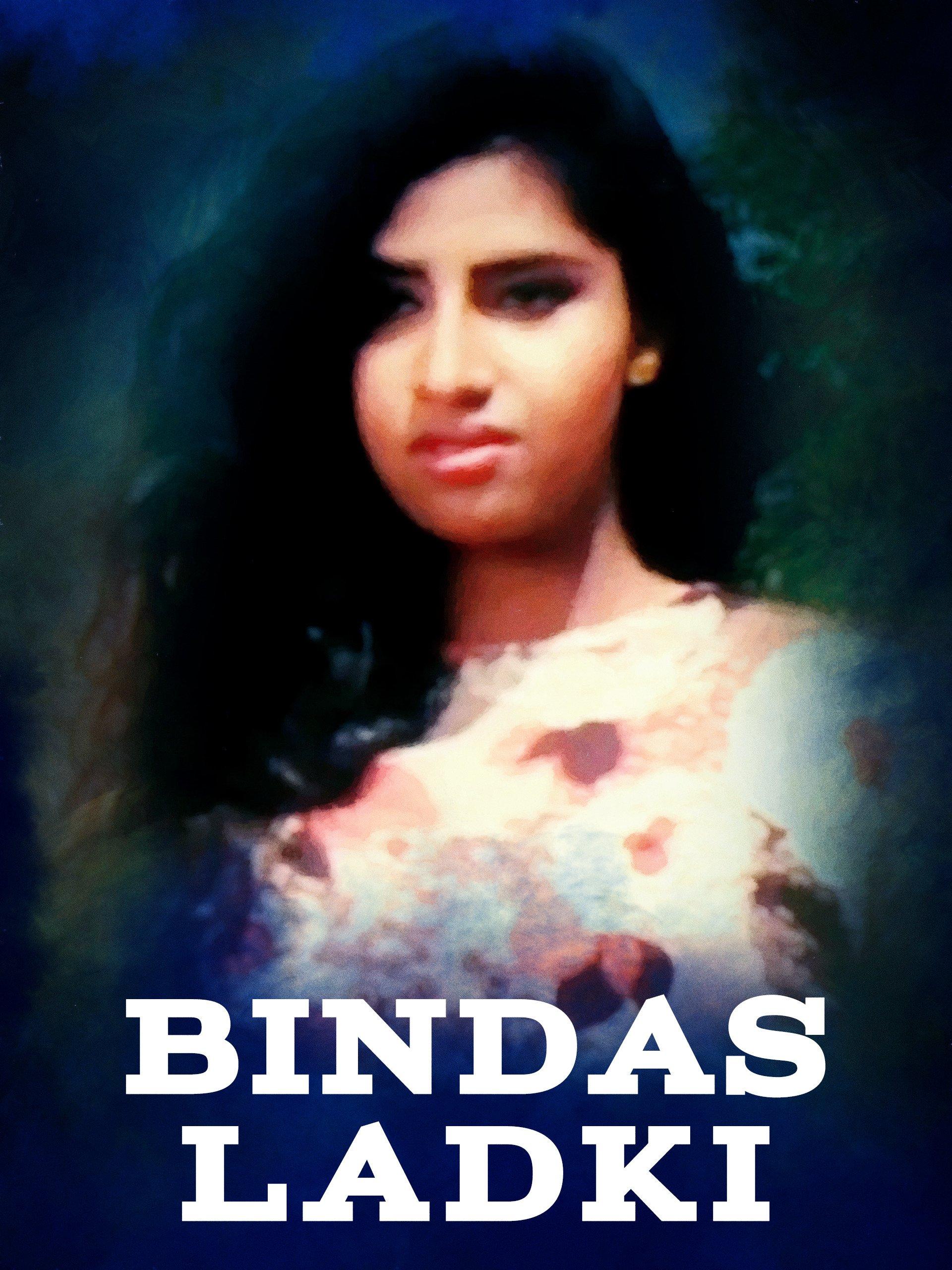 Amazon. Com: bindas ladki: suresh rai, uma maheshwari, dhanushraj.