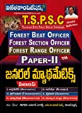TSPSC Forest Beat Officer, Fores Section Officer, Forest Range Officer Paper-II GENERAL MATHEMATICS [ TELUGU MEDIUM ]