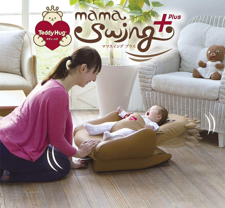 SoundBub ホワイトノイズマシン Bluetooth スピーカー 小さくてかわいい 赤ちゃんの眠りとお遊びのおともに おしゃぶりしても安心素材 タイマー付き マイクロUSB充電 - Benji クマ