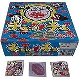 ジャック製菓 チュッチュグミ キャンディ グレープ味 100個入り