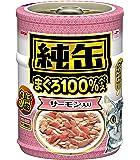 純缶 缶ミニ3P サーモン入り65g×3P