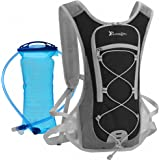 FULiYEAR Hydration Pack,Water Backpack 2L BPA Free Bladder Perfect Running Cycling Camping Hiking Climbing Pouch
