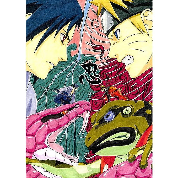 Fabulous Poster Cartel Uzumaki Naruto Sasuke Uchiha contra ...