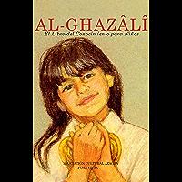 Al Ghazâlî El Libro del Conocimiento para Niños (Al-Ghazâlî para Niños nº 1)