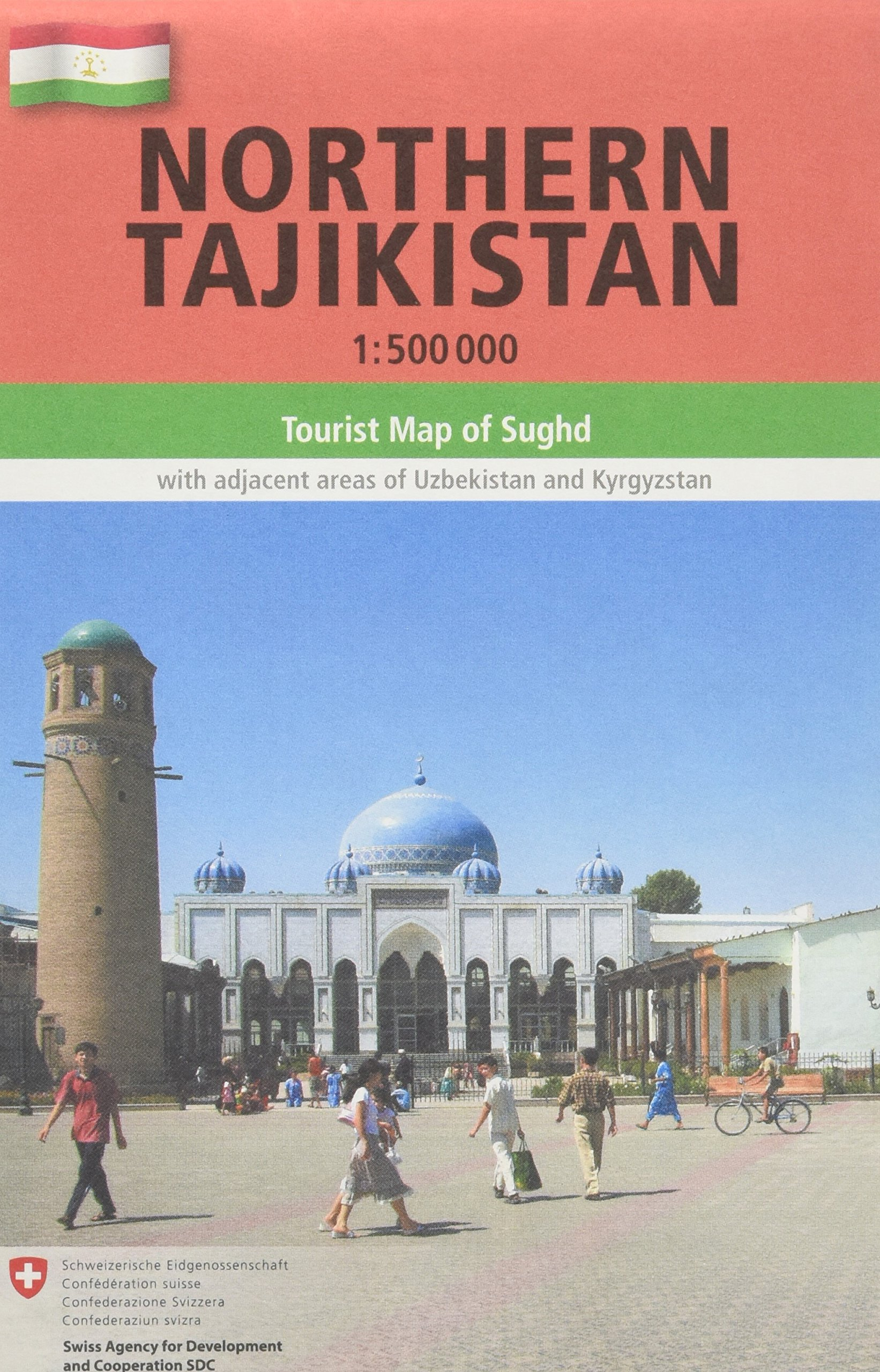 Northern Tajikistan: 1:500'000, Tourist Map of Sughd with adjacent areas of Uzbekistan and Kyrgyzstan (Gecko Maps)