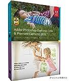 【旧製品】Adobe Photoshop Elements 2018 & Premiere Elements 2018 Windows/Macintosh版|特典ソフト付き(Amazon.co.jp限定)