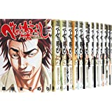 べしゃり暮らし コミック 1-19巻セット (ヤングジャンプコミックス)