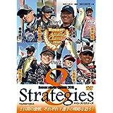 Basser Allstar Classic 2018 8Strategies (DVD)