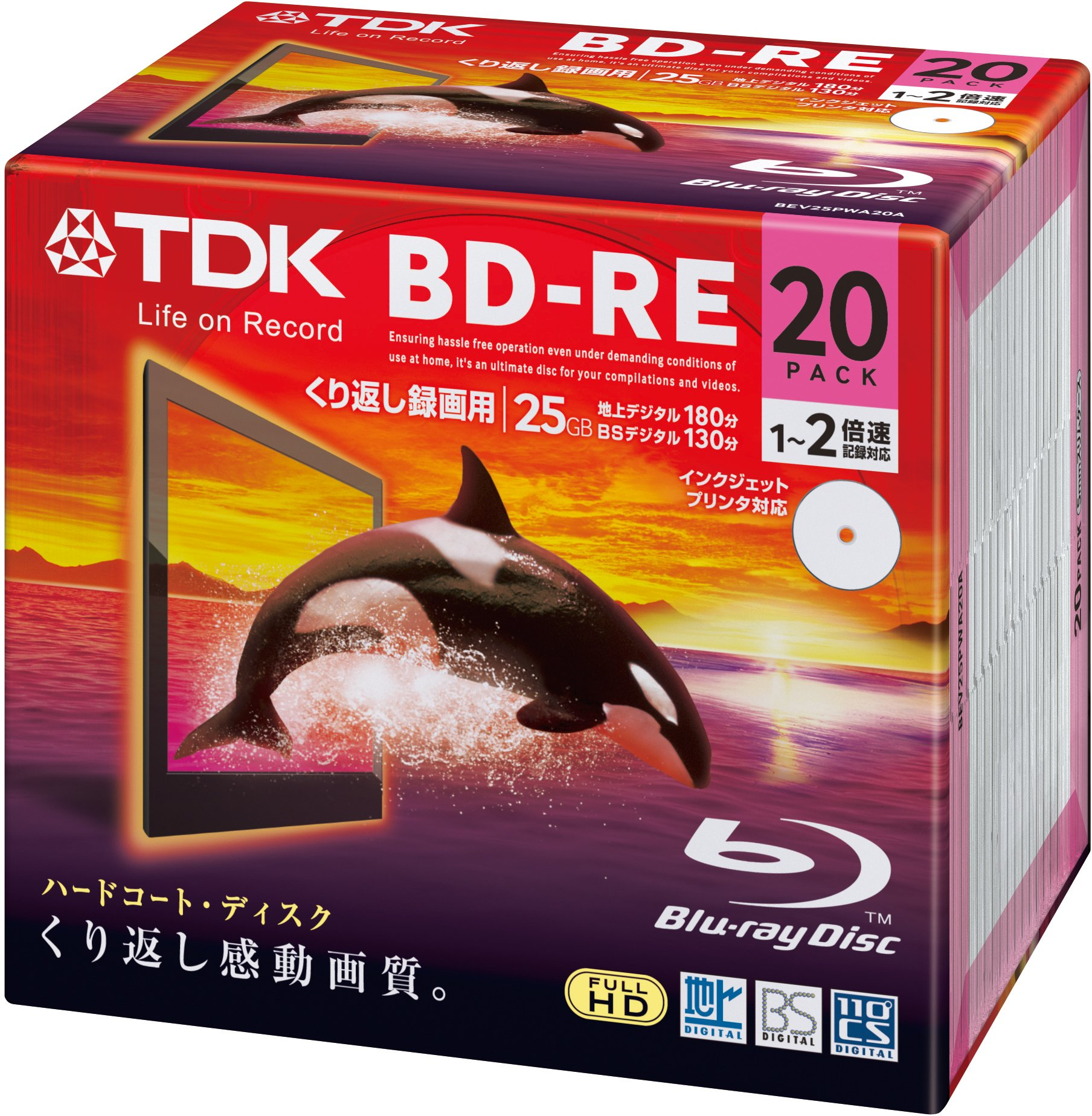TDK Bluray Disc 25 gb BD-RE rewritable 2x Speed White Printable HD discs 20 pack in Jewel cases by TDK