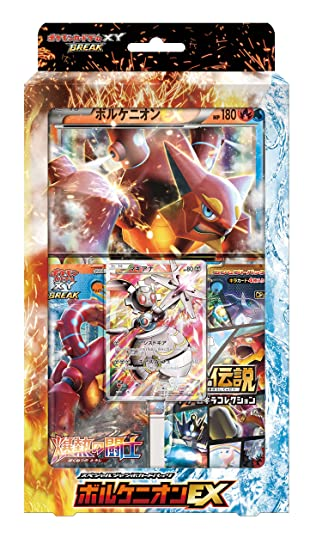 Speelgoed Pokemon poc424/ /Dragonite Ex Box/ /Inglese